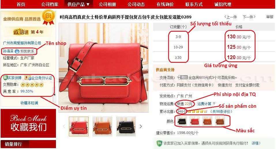 Hướng dẫn mua hàng trên Alibaba