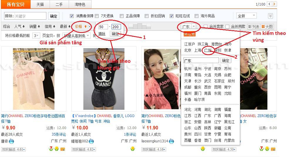 Hướng dẫn mua hàng trên Taobao